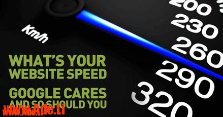 بررسی سرعت یک سایت